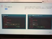 プログラミング初学者です。 Progateを利用して学習を進めているのですが、右画像のHTMLに変換されたとはどういうことでしょうか? 緑線でかかっているコードも他と変わりがあるように見えませ んが何が違うので...