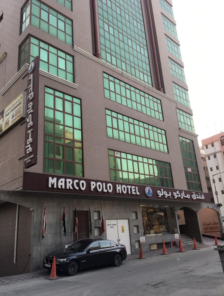 マルコポーロはアラビア半島にも立ち寄っていますか。 バーレーンで、マルコポーロホテルに泊まったので、 ちょっと気になりました。