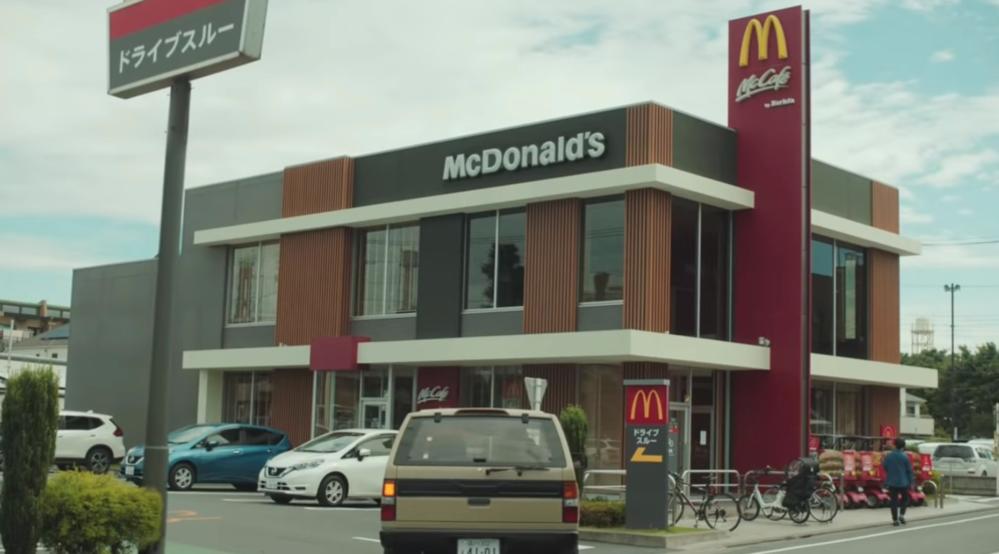 キムタクが「ドライブスルーでちょいマック」と歌うCMのマクドナルドってどこの店舗なのか分かりま...