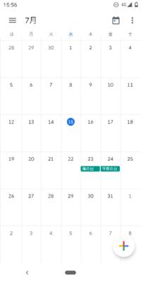 給料日が25日にあるのですが、給料日が土日と被ると基本前の金曜日(25日が土曜日なら24日の金曜日)に振り込まれると思うんですけど、今月は23日と24日が祝日で休みになっているのですが、この場合祝日前の22日に振り 込まれるのか、祝日は無視して24日に振り込まれるのか、どちらなのでしょうか…?