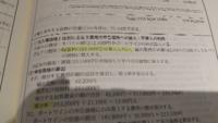 通関士試験関係です。FCA条件(輸出国の指定倉庫渡し)で、輸入者が保管料を倉庫業者に支払った場合、輸入申告書の作成にあたっては、申告価格に算入しない理由を教えて下さい。 2020年『ゼロからの申告書』207ページ