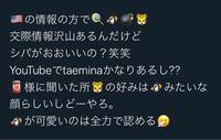 こういう情報垢みたいなの見つけたですが。 テテの好みはTWICEのミナみたいな顔がいいってこの人が言ってて、それに日本よりアメリカの方がテテとミナの交際情報が多いと言ってますが本当なんでしょうか?
