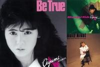 中村あゆみさんで好きな曲はありますか?