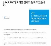 JYPのオンラインオーディションを受けたのですが、このメールが届いてる人と届いてない人がいるみたいなのですが、基準がなにかあるんですか??わかる方至急教えて下さい!!