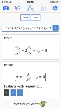 R1 微分方程式の問題で質問です。 次の問題の手順と答えを教えてください。 1) y(1+y)+2x(dy/dx)=0  2)画像の式においてx=0のときy=3,dy/dx=1として関数y(x)を求めよ。