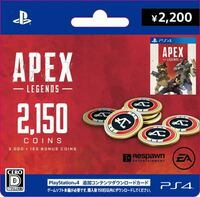 PS4版apexについて セブンイレブン等で買えるこのプリペイドカードってコードを入力すると1度ps4に2200円残高チャージされる方式ですか?それともコードを入力したら直接apexコインに変換されますか? できれば早...