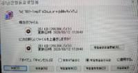 韓国で購入したパソコンで、システムのポップアップが文字化けします。たとえば画像はファイルを解凍している際『同様のファイルが存在します。上書きしますか?』のメッセージなのですが、文字化けで何が何やらです 。この文字化けを直す方法はありますか?システムで言語を韓国語にするしかないのでしょうか…