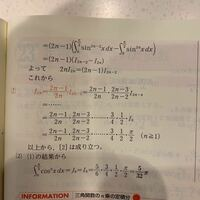 赤文字のところが上手く日本語に翻訳出来なくて、 理解したつもりになっていて困っています。 だれか、中学生でもわかるような日本語で解説お願いします