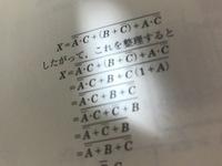 論理式の質問です。 下から3行目の式から下から2行目の式になぜいくのかが分かりません。どなたかご教授頂けないでしょうか?