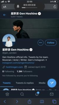 このTwitterアカウントは星野源さんご本人のものですよね?