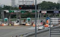 高速道路がETCに完全移行し、ETC非搭載車は通行できなくなると聞きましたが未だにETC車載器を搭載していない車のドライバーに補助などを出すことは決まっているのですか? 私は補助を受けずにETCを搭載しましたが。