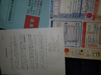 NHKの受信料について質問です。 テレビを見ないからなんて理由が通らないのはわかってますが、自分は一人暮らしを2.3か月前からはじめ、もちろんテレビももってます。 そして、今まで避けてたわけではありません...