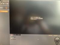 AVerMedia社のGC550 PLUSというキャプチャーボードを使用しています。  パソコンにRECentralをインストールし、起動しましたが、キャプチャーデバイスが使用されています。と表示され正常に動 作してくれません...