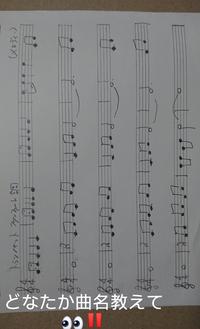 トランペットのファンファーレのイントロで、メロディがはじまります。メロディーを楽譜にしています。曲名が、わかりません。画像を添付します。