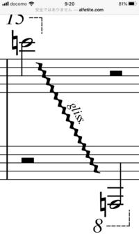 楽譜の読み方についてです ピアノを独学で練習しているんですが、この斜め線の意味が分かりません!教えてください