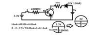 【電子部品】 トランジスタでLEDを点灯させる回路について  NPN型トランジスタ = C3198Y 赤色LED = 2V・10mA V、I、Rの値を自分なりに計算してみたのですが合っていますでしょうか? もし間違えや改善点な...