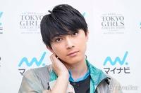 俳優の吉沢亮さんのどこがイケメンなのか正直理解できません。福士蒼汰さんとのツーショットでも公開処刑されていましたしどうしてあんなに持ち上げられているのでしょうか?