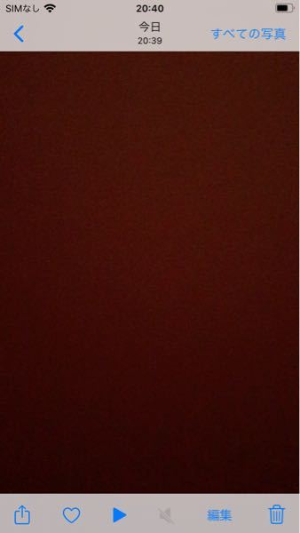 iPhone7 (ios13.6)のマイクが全く機能しなくなりました。 ボイスメモアプリは赤い...