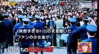 俳優の三浦春馬さんの死後に後追い自殺をする人がいなくて良かったですよね?hideさんが亡くなったときは後追いが続出したので悲しかったですもんね?