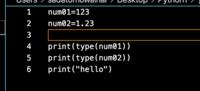 最近PythonをVS Codeで始めたのですが、1点質問があります  画像のように文字が単色になってしまい、コードが見にくいです。色を分ける方法を教えていただきたいです。