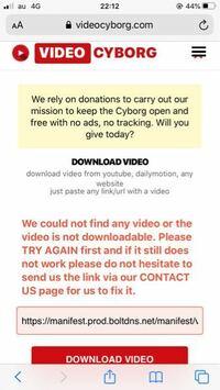 ビデオサイボーグという動画保存のサイトなんですが、知り合いと同じURLを貼り付けても、このような表示が出ます 。  どうすればエラーが起きなくなりますか?