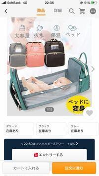最近マザーズバッグのリュックタイプで ポータブルベッドになるやつが 発売されてますが、  赤ちゃんを鞄のベッドに入れておく シュチュエーションて、いつでしょうか??  ピクニックなど以外でお願いします。