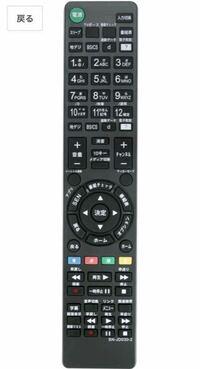 auひかりテレビのSTA3000のリモコンがどうも使いにくいのですがSTA3000で使える写真の様なリモコンは、ありますか?