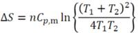 熱力学の問題です。  温度T1 Kのn molの水と温度T2 Kのn molの水を混合したときのエントロピー変化ΔSを求めよ。また、この混合のエントロピー変化は正であることを示せ。 ただし、水の低圧モル熱容量をCp,m と...