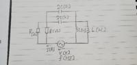 電験三種の問題です。 R=10Ωの抵抗、インダクタンスL=100mH 静電容量C=50µFのコンデンサの直並列回路 交流電圧100Vを加えた時、電源を流れる電流の大きさが最大となる電源の周波数の値を求めよ。と言う問題です。  解き方の進め方が解りません 解答を教えて頂きたいです。  宜しくお願いします。