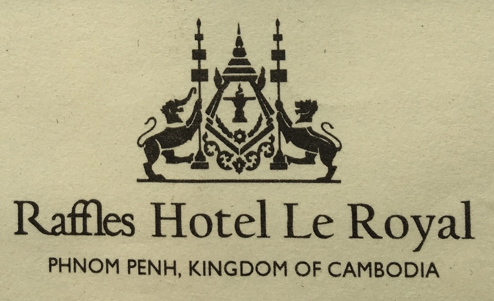 プノンペンのラッフルズホテルは歴史ある格式高い ホテルですか。 カンボジア内戦時は、どうなっていたんでしょうか。