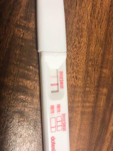 偽陽性でしょうか? 7/20.21に卵胞を育てる為にHcg注射 7/22に人工授精・排卵誘発剤 7/
