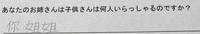 ここの簡体字表記の中国語を教えてください