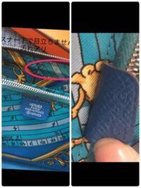 このエルメス財布は本物ですか?偽物ですか?