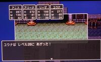 ドラクエ3のキャラ(男女問わず)は、どんな名前をつけていますか? ボクは 左から「テイルズジアビス」「ドラクエ4」「アークザラッド2」 「 FF10」 です(´・ω・`)