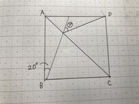 中学受験算数です。どなたか詳しい解説よろしくお願いします。 四角形ABCDが正方形のとき、角アの大きさを求めなさい。