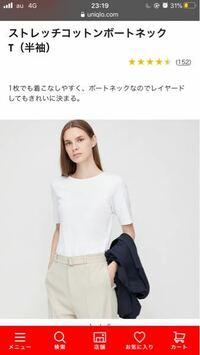 オフィスカジュアル指定の職場にTシャツはNGなのでしょうか? 下はきれいめなものを合わせているのですが、親から仕事でTシャツはありえないと言われました。 よく着るのはユニクロの画像のTシャツです。  職場は...