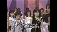 【80年代の香り】邦楽編  Ⓐこの楽曲は? Ⓑ楽曲のタイトルについて一言!