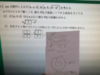 数学III 積分 東進の終了判定テストで分からないところがあります。  この問題の(2)の解説をお願いします。また、私は写真のように解いてみたのですが、どこが間違っているかも教えてくださると幸いです。お願い...