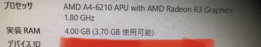 このパソコン環境では、PROTOOLS FIRST は使用できませんか?インストールしたものの、再生、録音もできない感じです。オーディオインターフェスは、スタインバーグURRT2です。
