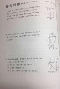 高校受験 数学 写真の問題解説お願いします。  3問とも解説していただけるとありがたいです