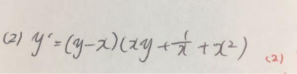 微分方程式のリッカチの方程式について この式の特殊解がわかりません(;_;) 何を代入すると釣り合いますか?? 解答よろしくお願い致します。。。。