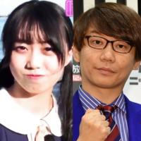 矢久保美緒と小宮浩信は、顔が似ていることで有名ですが、どちらも可愛いですよね?