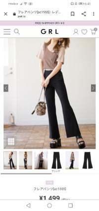グレイルのフレアパンツを買いたいけど背が低く、 147cmなので裾を切るかテープで短くしようと思っています。  切ったりテープで裾上げしたらパンツの形って変になりますか?? 履いてても変じゃないですか??