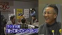 上岡龍太郎さん、やしきたかじんさん、桂雀々さんのお三方は仲が良かったのですか。  教えてください。  https://m.youtube.com/watch?v=twXsnTiNxD4