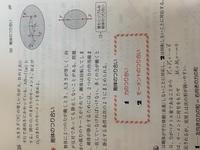 物理力学力のモーメントの問題です。   26の解説お願いします。