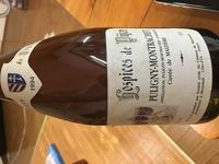 このワインいくらするのか分かりませんか?