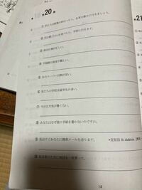 中国語 中国語に直すのとピンインを教えていただきたいです。