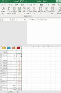 エクセルで家計簿を作成してます。(エクセル初心者です。) 累積計算式が思うようにできません。どこが間違っているのでしょうか。  収支が空白の欄は、0もしくは空白にしながら、累積計算をしたいです。 色々調べましたが、どうにもならず… どなたかご助言よろしくお願いいたします。