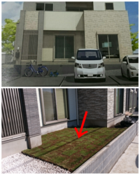 自宅の敷地内に犬の糞?がされています。 我が家は画像のように駐車場スペースがありその奥に少し小高くなって家が建っています。  小さな芝生スペースがあるのですが 建ててから1年半、4回程ここに糞がありまし...