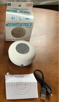質問失礼します。この前ダイソーでこのBluetoothスピーカーを買って充電器がこれだったのですが充電器を無くしてしまい百均にこの充電器単品って売ってないですよね?